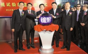 China launches first 3D TV channel
