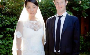 Mark Zuckerberg marriage photo