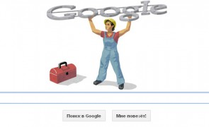 Labor Day 2012:Google honors May Day