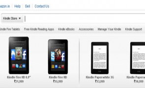 amazon_kindle-india