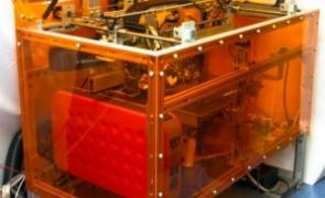 multifab_printer