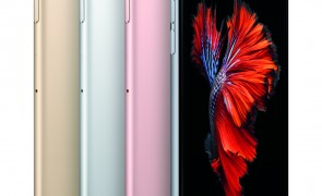 Apple officially introduces iPhone 6s & iPhone 6s Plus with 3D touch