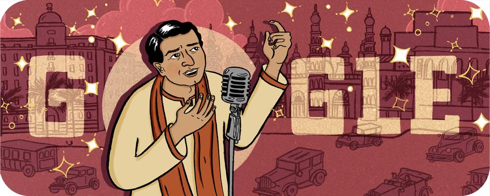 Google Celebrates K. L. Saigal's 114th Birthday
